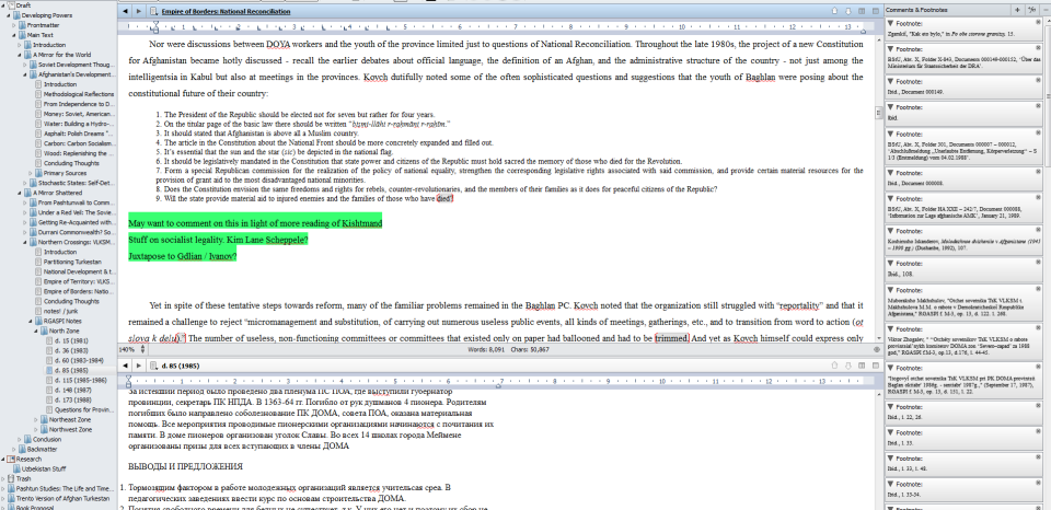 Screenshot of Scrivener, where the author is encouraged to place primary documents (below) and the main text (above) side-by-side